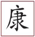 logo-tcm-susanne-hoyer-120-pixels